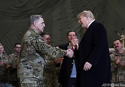 米軍制服組トップ、トランプ氏暴走懸念し中国側に連絡 内幕本 写真7枚 国際ニュース:AFPBB News