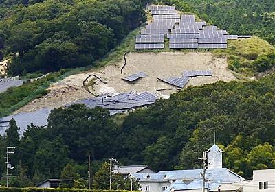 【西日本豪雨】太陽光発電所12カ所被災 1府4県 感電恐れ、注意呼び掛け(1/2ページ) - 産経ニュース
