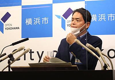 山中竹春市長の横浜市立大への不当圧力疑惑、ついに記者クラブも報道!