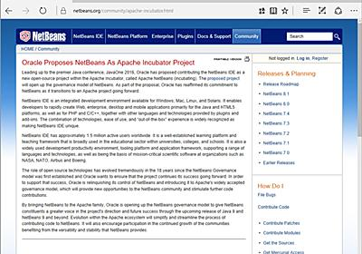 Oracle、統合開発環境「NetBeans IDE」をApacheソフトウェア財団へ譲渡 - 窓の杜