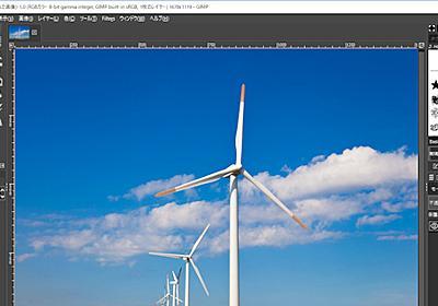 有料版にも引けをとらない、画像編集にお薦めのフリーソフト - 仕事に効くフリーソフト10選:日経 xTECH Active