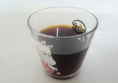アイスコーヒーの季節がやってくる!カルディ水出しコーヒーは簡単で本格的オススメ!!これ水筒に入れて持って歩こう? - 広く浅くまるく