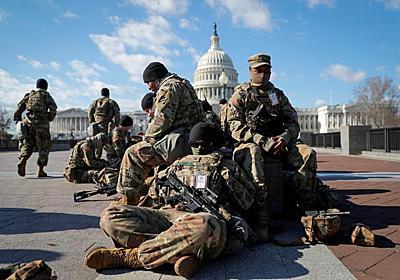 米州兵100人超がコロナ感染、バイデン大統領就任式で警備 | ロイター