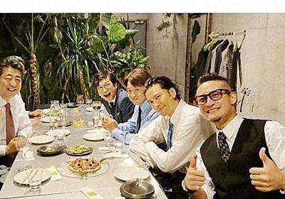 TOKIO写真「SNSいいの?」 安倍首相が私的な会食アップ 賛否飛び交う   - 毎日新聞