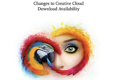 Adobe CC、利用可能バージョンに制限 - ITmedia NEWS