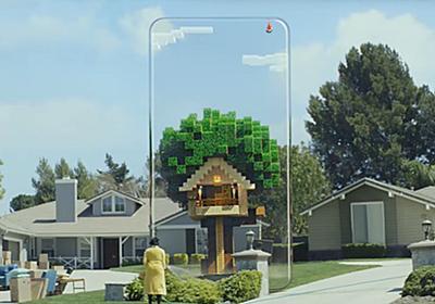 マインクラフト新作『Mincraft Earth』が登場。マイクラの世界を現実世界に送り込めるスマートフォン向けARゲーム