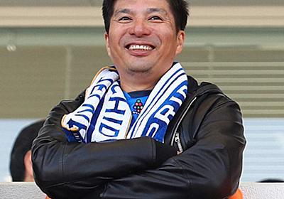 J2町田、クラブ名を「FC町田トウキョウ」に改名へ サポは涙ながらに反発「ゼルビアという名前が好き」― スポニチ Sponichi Annex サッカー