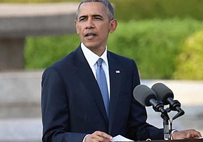 オバマ大統領の広島スピーチ全文 「核保有国は、恐怖の論理から逃れるべきだ」 | ハフポスト