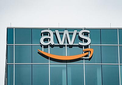 Amazon and its partners will start reselling VMware Cloud on AWS - SiliconANGLE