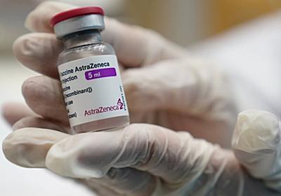 新型コロナ: アストラゼネカ製ワクチン、中年層への使用検討 厚労省: 日本経済新聞
