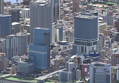 架空の県「佐山県」をマイクラ上で創造する壮大なやりこみ 現在千代田区以上の広域が完成、なおも拡大中 - ねとらぼ