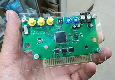 "MSXで""コナミっぽいサウンド""を再現する「NandemoESECC」の次回入荷分が予約受付中 (取材中に見つけた○○なもの) - AKIBA PC Hotline!"