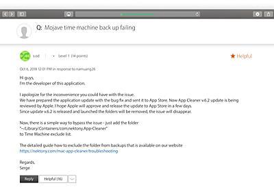 macOS 10.14 Mojaveアップグレード後、「App Cleaner & Uninstaller」というアプリが原因でTime Machineバックアップが作成できない不具合が確認される。 | AAPL Ch.