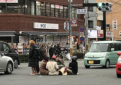 京都:百万遍交差点で若者がこたつ 「重大事故の可能性」 - 毎日新聞