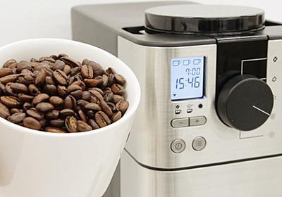 無印良品にコーヒーの豆挽きから抽出・保温まで全自動で行ってくれるタイマー付きの「豆から挽けるコーヒーメーカー」が登場、実際に使ってみました - GIGAZINE