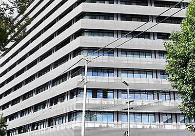 人感センサー使い軟禁状態 107日強制労働容疑で逮捕:朝日新聞デジタル