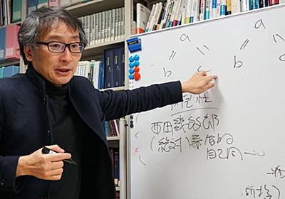私たちはどう生きるか。京大で無料オンライン講座開講へ。「WITHコロナ時代に生き抜くための指針」 | ハフポスト