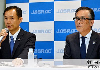 値上げ要求の背景に「外圧」 外国映画の音楽使用料合意:朝日新聞デジタル