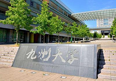 福岡は日本のシリコンバレー!?東京にない、すごいポテンシャルとは | イノベーション的発想を磨く | ダイヤモンド・オンライン