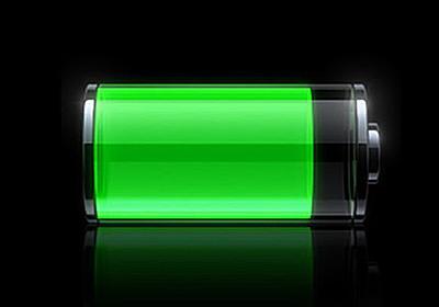 iPhoneはアプリ閉じると電池余計に減るよ~ | ギズモード・ジャパン
