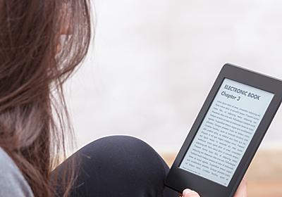 2016年電子書籍に関する利用実態調査
