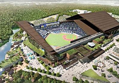 JR北、日ハム球場の新駅検討表明 4者協議で  :日本経済新聞