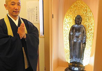 愛知・永正寺:「どこから眺めても私を向いている」仏像 - 毎日新聞
