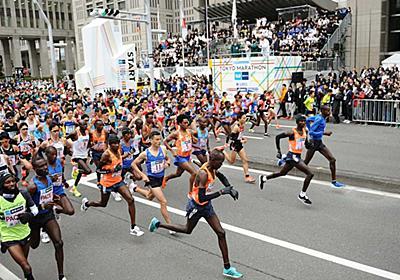 東京マラソンの「参加料」はなぜ返金されないのか   ニュース3面鏡   ダイヤモンド・オンライン