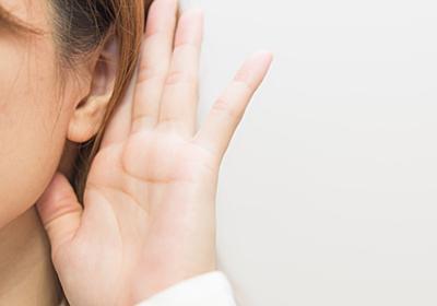 耳がこもる、ぼわーんとした時の体験談|風邪かと思ったら突発性難聴だった!早く耳鼻科行って