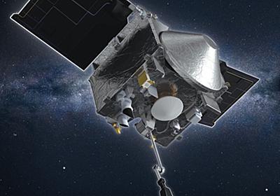 米NASA探査機、小惑星で採取のサンプルが大量流出 写真4枚 国際ニュース:AFPBB News
