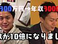 【ブログはじめて2年半】年収3000万円圏に到達したのでこれまでの試行錯誤をまとめてみた|やまもとりゅうけん|note