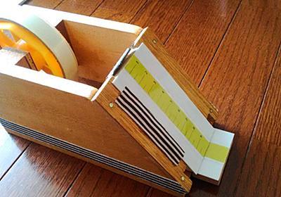 三角関数を用いた『長さが測れるテープ台』を小学4年生が作成「これはすごい、特許とれそう」「先生の評価が低いのが残念」 - Togetter
