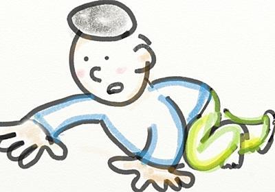赤ちゃんは遊びのなかで何を楽しんでいるのか [ 観察編 ]|臼井 隆志|ワークショップデザイナー|note