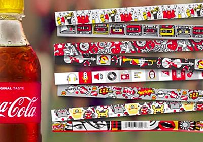 Coca-Cola creates bottle labels that turn into festival wristbands - News - Mixmag