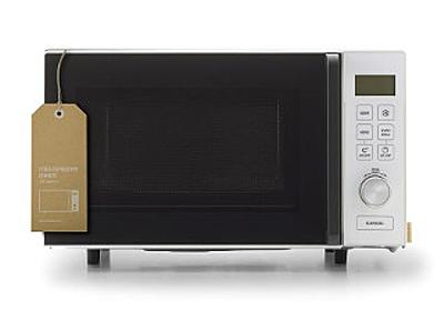 ビックカメラ、amadanaの「身近な家電」9種類を販売 - 2,980円から | マイナビニュース