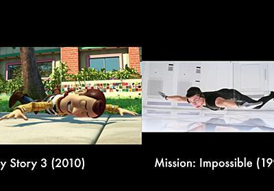 ピクサーがこれまでの名作映画をオマージュしまくっているシーンを集めたムービー「Pixar's Tribute to Cinema」 - GIGAZINE
