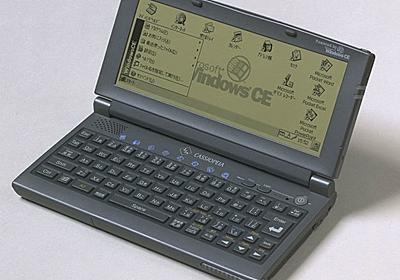 Windows CEといえば「CASSIOPEIA」が始まった頃 - ITmedia PC USER