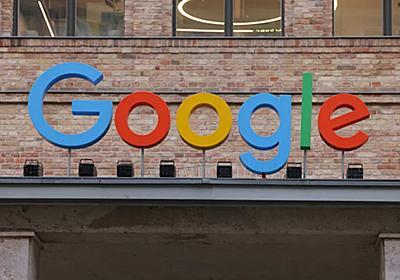 Google、香港当局に「外交的手続き」を経ずに一部ユーザー情報を提供 - Engadget 日本版