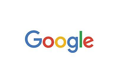 Google検索で大事なワードが取り消し線「含まれない」になる?対処方法は | 男子ハック