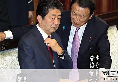 入管法改正案、衆院委可決 外国人労働者受け入れ拡大へ:朝日新聞デジタル