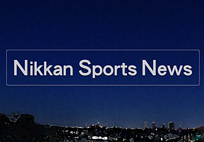 有賀さつきさん元夫、元フジ解説委員の和田圭さん68歳死去 急性心不全 - おくやみ : 日刊スポーツ