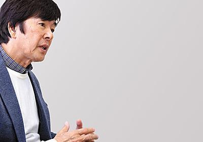 髙田さん、甲高い声で「勝った負けたはどうでもいい!」:日経ビジネス電子版
