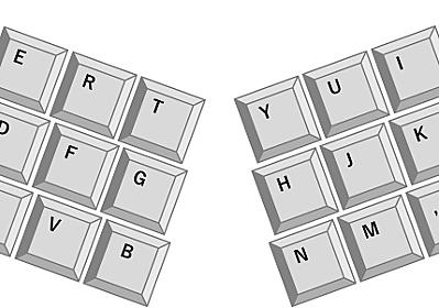自作キーボードにおける様々なキーレイアウトの話 - 自作キーボード温泉街の歩き方