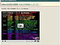 意外な1位はあの歌手!? Wikipediaで見る日本人の知名度ランキングが話題 - はてなニュース