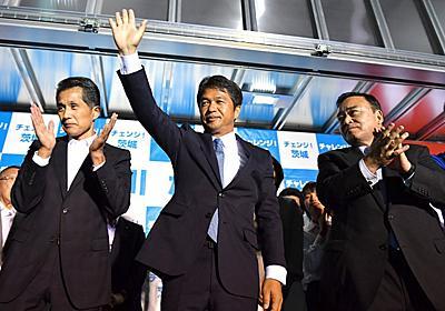 茨城知事選:与党てこ入れ奏功 地方選不振に歯止め - 毎日新聞