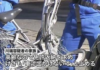 痛いニュース(ノ∀`) : 女子高生2人をはねた高齢男性(85)、家族に何度も免許返納求められていた…当日も「車で出かけないで」と言われる - ライブドアブログ