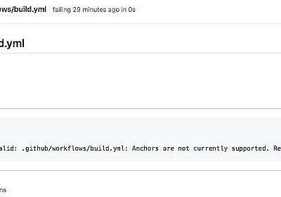 CIマニアから見たGitHub Actions(Beta)の使い所 - くりにっき