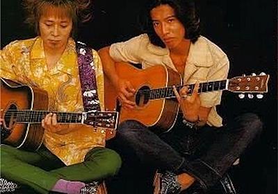 木村拓哉と忌野清志郎の絆の深さに感動 - THE ENTERTAINMENT DIARIES