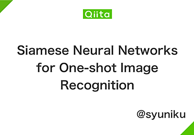 Siamese Neural Networks for One-shot Image Recognition - Qiita
