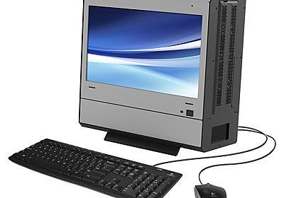 16コアThreadripper搭載のアタッシュケース型モバイルPC ~AC/DC電源、マルチGPUサポート、16基のリムーバブルドライブ搭載 - PC Watch